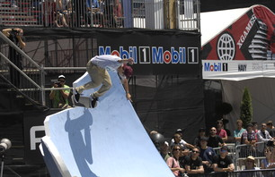 Sheckler in the Lead after Skate Street Eliminations