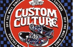 Van Custom Shoe Competition