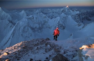Cold Trailer - WInter Climbing 8000 Meter Peak