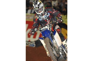 Moto Mondays: Atlanta 250 Supercross Gallery 2011 Photo 0012