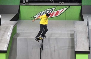 Vegas Dew Tour 2011 - Skate Street Finals Gallery Photo 0003