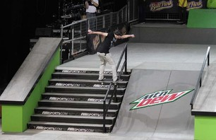 Vegas Dew Tour 2011 - Skate Street Finals Gallery Photo 0010