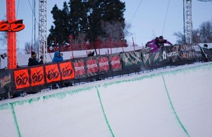 Winter Dew Tour Championships - Ski Pipe Prelims Gallery Photo 0007