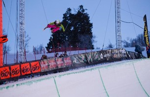 Winter Dew Tour Championships - Ski Pipe Prelims Gallery Photo 0009