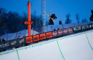 Winter Dew Tour Championships - Ski Pipe Prelims Gallery Photo 0012