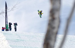 Snowbasin SNB Slope Finals
