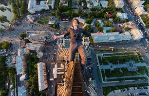 Russia from Above Photo 0002