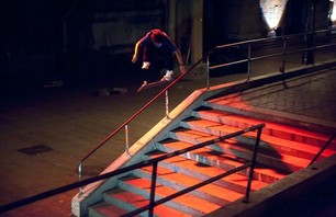 Nike Chosen Gallery - Skate Photo 0007