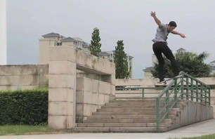 Nike SB Australia: China Trip