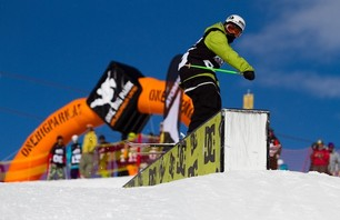 Austrian Freeski Open 2011