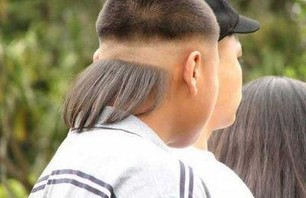 Randumb: Amazing Mullets Photo 0005