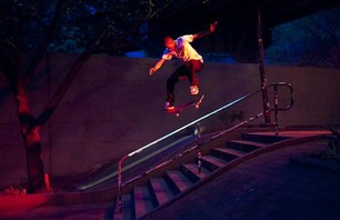 Nike Chosen Gallery - Skate