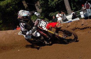 Southwick 250 Moto Gallery