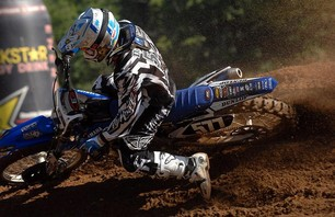 Southwick 250 Moto Gallery Photo 0003