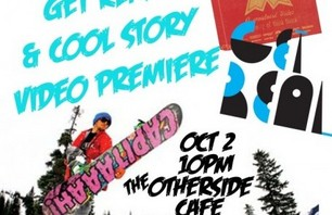 Cool Story and Get Real premiere in Boston this Friday