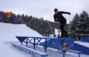 Red Bull Butter Cup hits Mount Snow