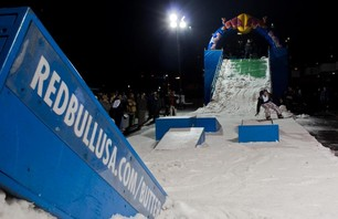 Red Bull Butter Cup 2012 - Penn State University Photo 0001