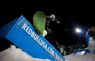 Red Bull Butter Cup 2012 - Penn State University Photo 0004