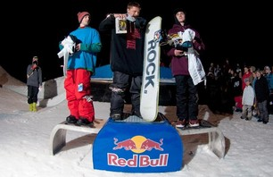 Red Bull Butter Cup - Big Boulder, Pennsylvania Photo 0012