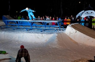 Red Bull Butter Cup - Big Boulder, Pennsylvania Photo 0011