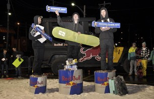 Red Bull Butter Cup 2012 - Penn State University