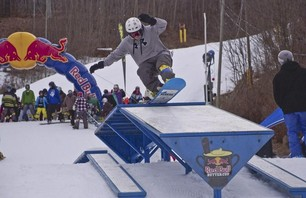Red Bull Butter Cup at Mountain Creek, New Jersey Photo 0002