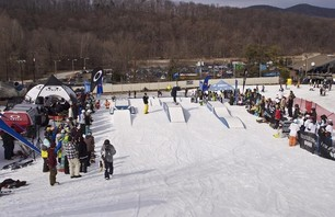 Red Bull Butter Cup at Mountain Creek, New Jersey Photo 0007