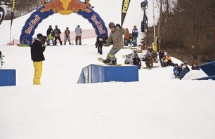 Red Bull Butter Cup at Mountain Creek, New Jersey Photo 0010