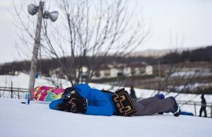 MIghty Midwest Snowboard Camp Sunburst Gallery Photo 0010