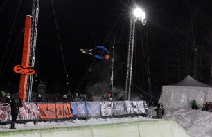Dew Tour Killington Men\'s Ski Superpipe Gallery Photo 0007