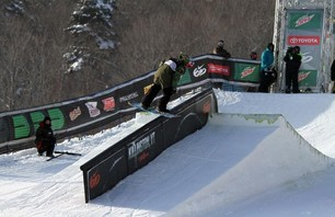 Men\'s Snowboard Slopestyle Gallery - Dew Tour Killington Photo 0011