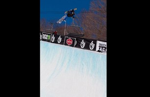 US Open, Halfpipe, qualifiers