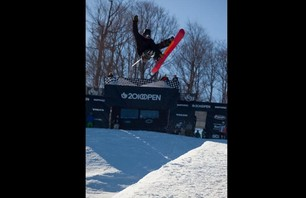 US Open of Snowboarding Halfpipe Qualifiers Photo 0004