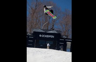 US Open of Snowboarding Halfpipe Qualifiers Photo 0006