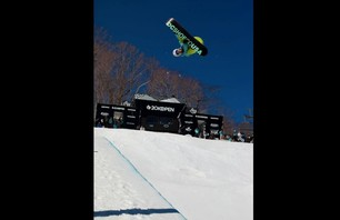 US Open of Snowboarding Halfpipe Qualifiers Photo 0010