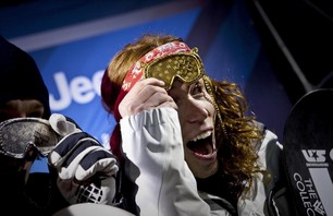 X Games 14 Superpipe Headshots