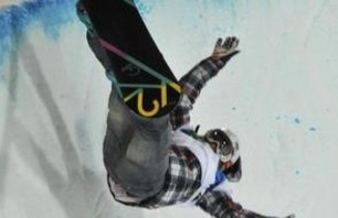 Olympic Gallery - Women\'s Pipe Finals Photo 0004