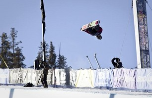 US Snowboarding Grand Prix Men\'s Qualifier Gallery Photo 0004