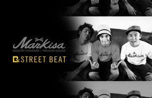 Street Beat: Markisa