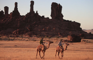 Ennedi Towers