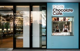Japan\'s Chocolate Cafe Photo 0008