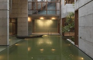 Serene S.A. Residence in Bangladesh Photo 0003