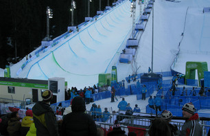 On the Scene: Men\'s Olympic Halfpipe Finals