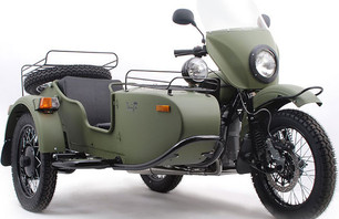 Ural Taiga Limited Edition Motorcycle