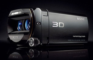 Sony 3D Handycam