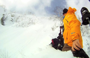 Backcountry Splitboards and Snowcaves in Hakuba, Japan